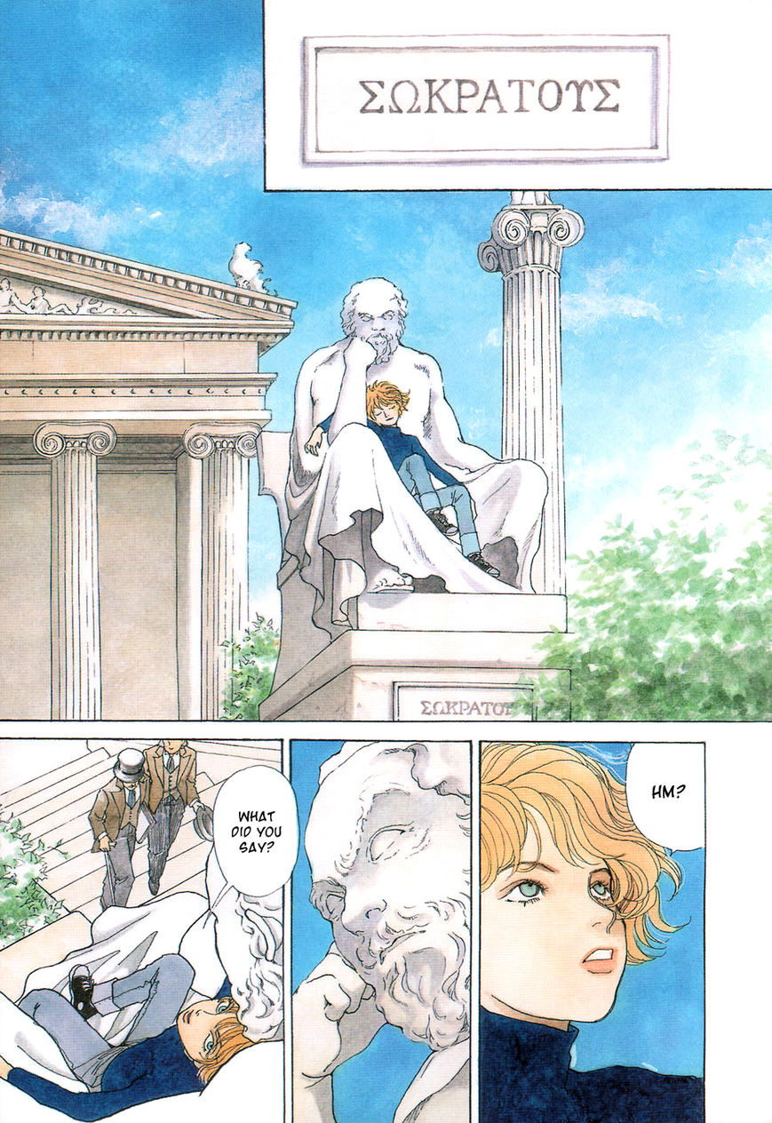Fushigi na Shounen 5 Page 1
