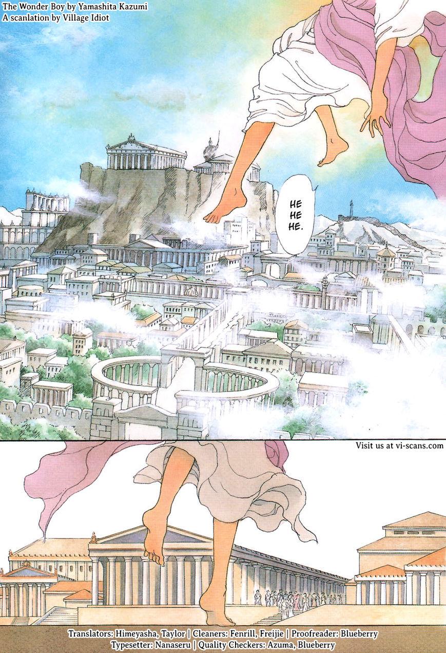 Fushigi na Shounen 5 Page 3