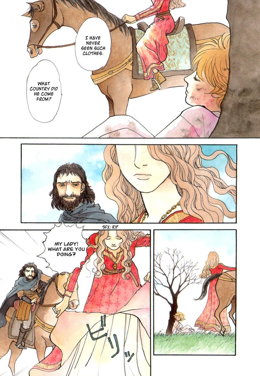 Fushigi na Shounen 10 Page 1