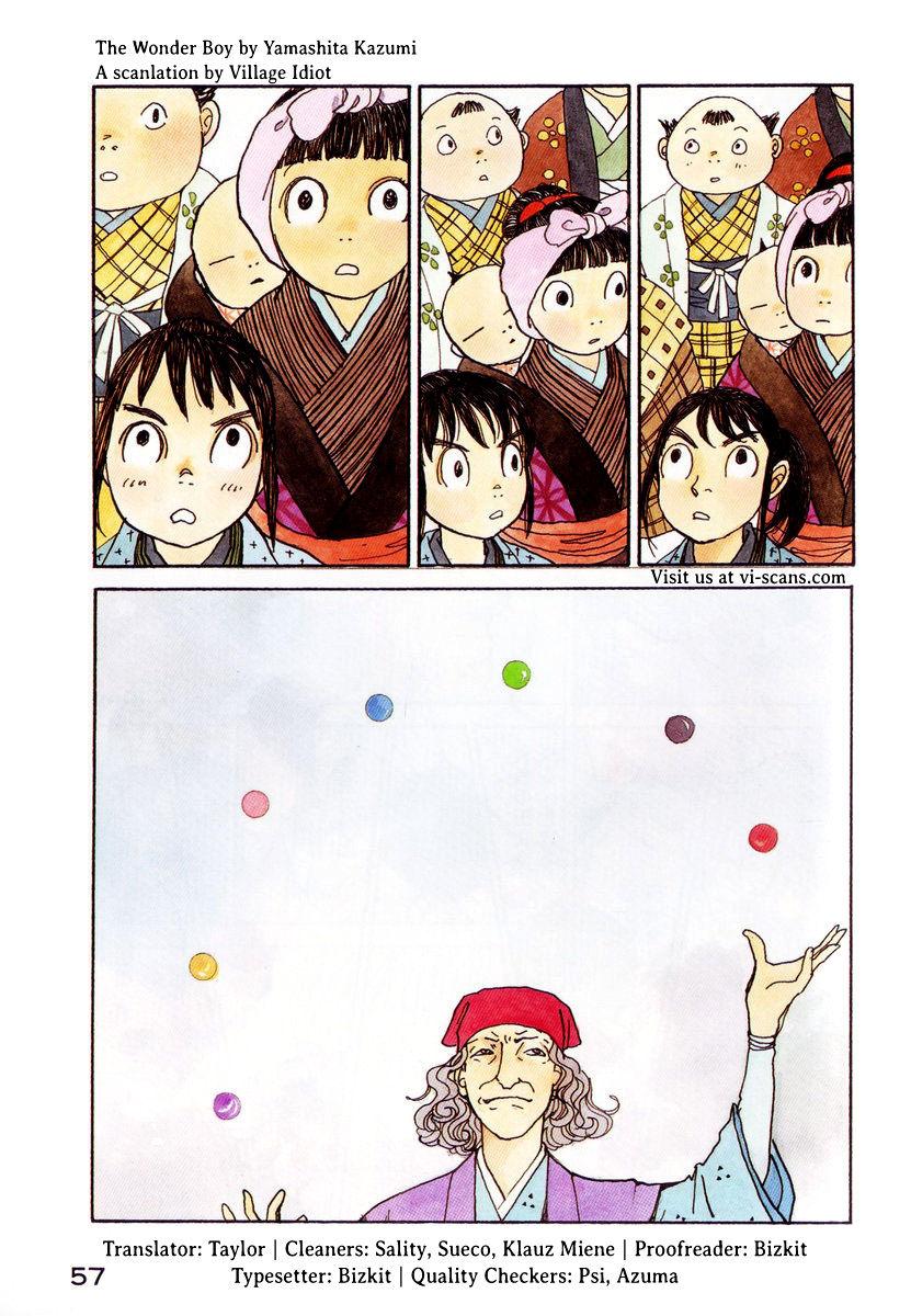 Fushigi na Shounen 12 Page 3