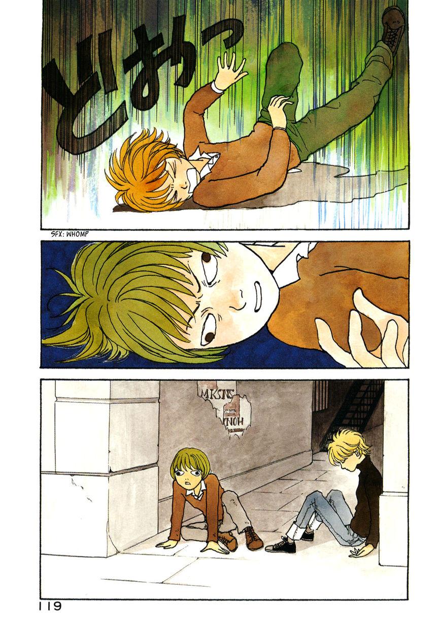 Fushigi na Shounen 16 Page 1