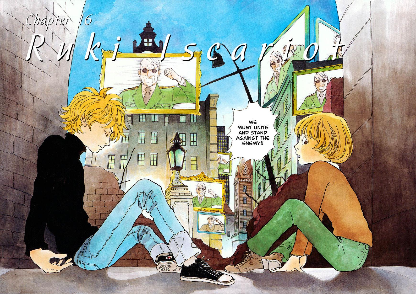 Fushigi na Shounen 16 Page 2