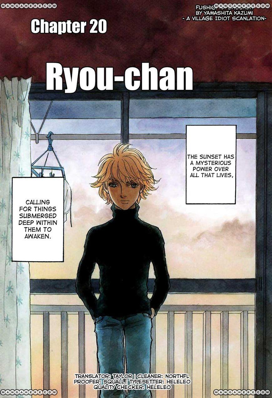 Fushigi na Shounen 20 Page 2