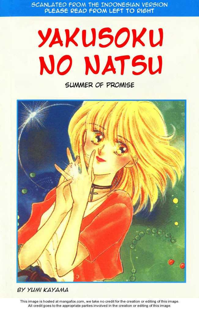 Yakusoku no Natsu 1 Page 2