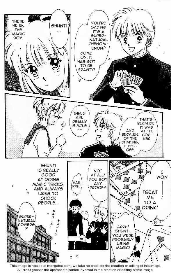Tenshi ga Futtekuru 3 Page 4
