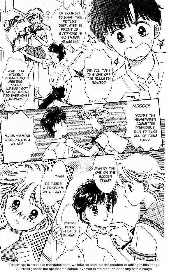 Tenshi ga Futtekuru 4 Page 3