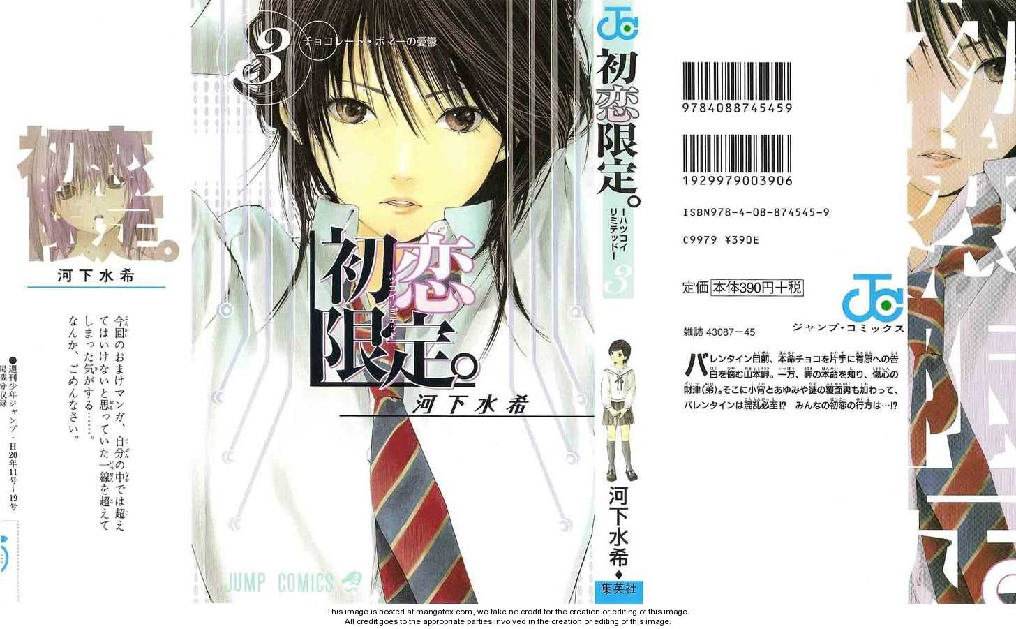 Hatsukoi Limited 26.5 Page 1
