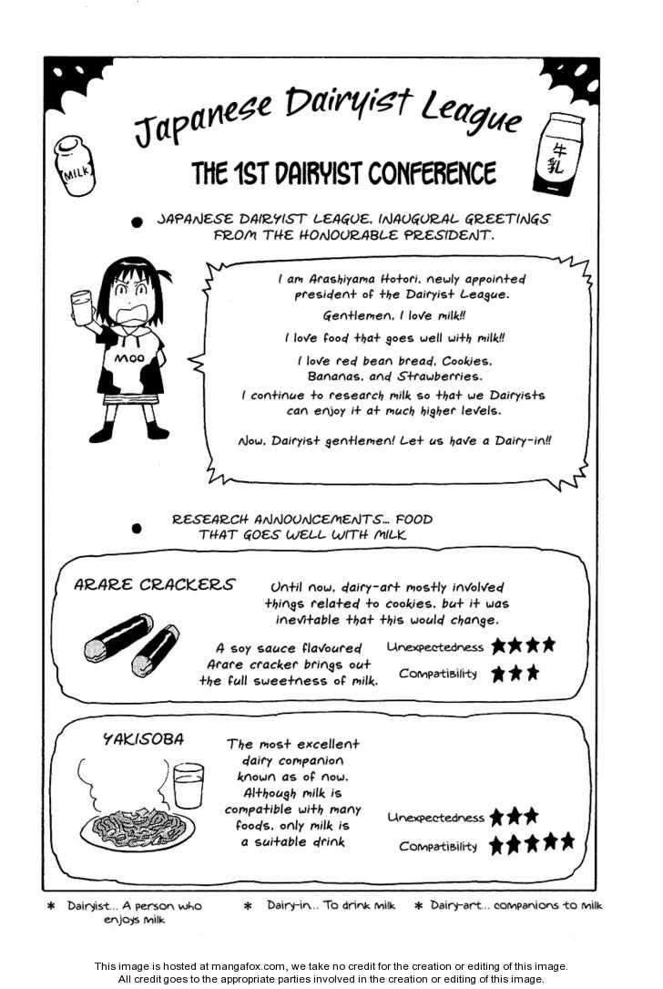 Soredemo Machi wa Mawatteiru 13 Page 2