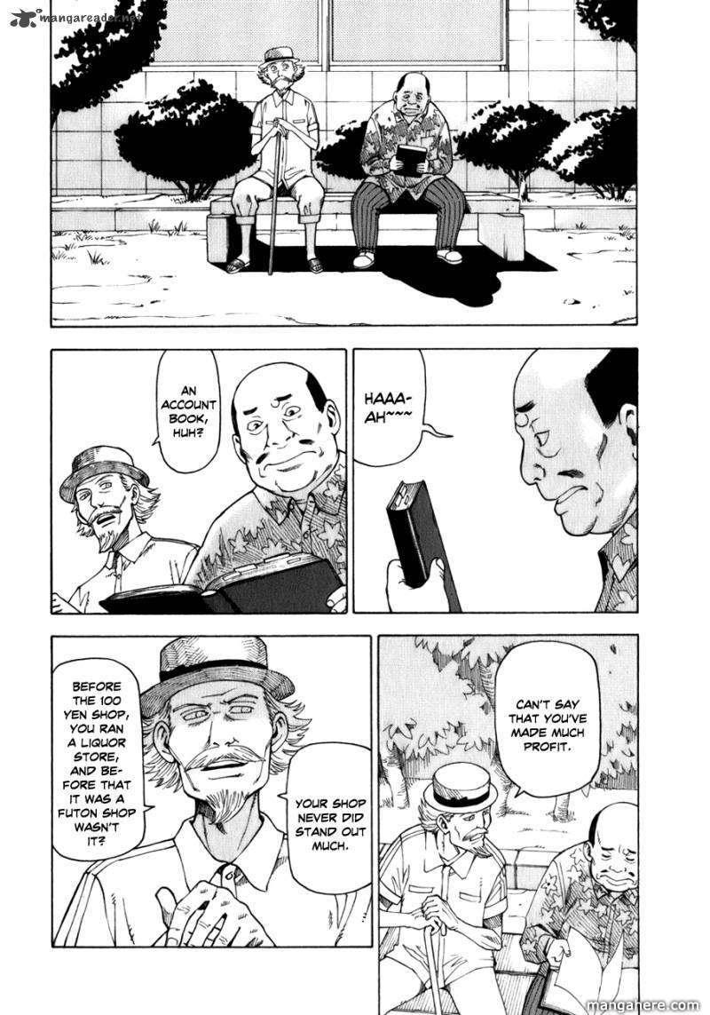 Soredemo Machi wa Mawatteiru 28 Page 3