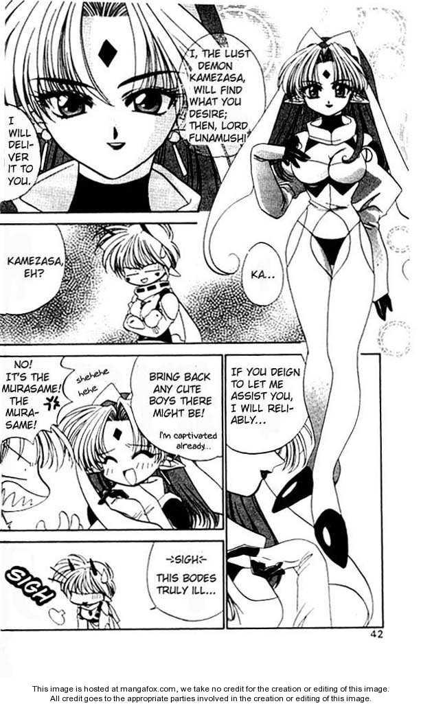 Satomi Hakkenden 2 Page 2