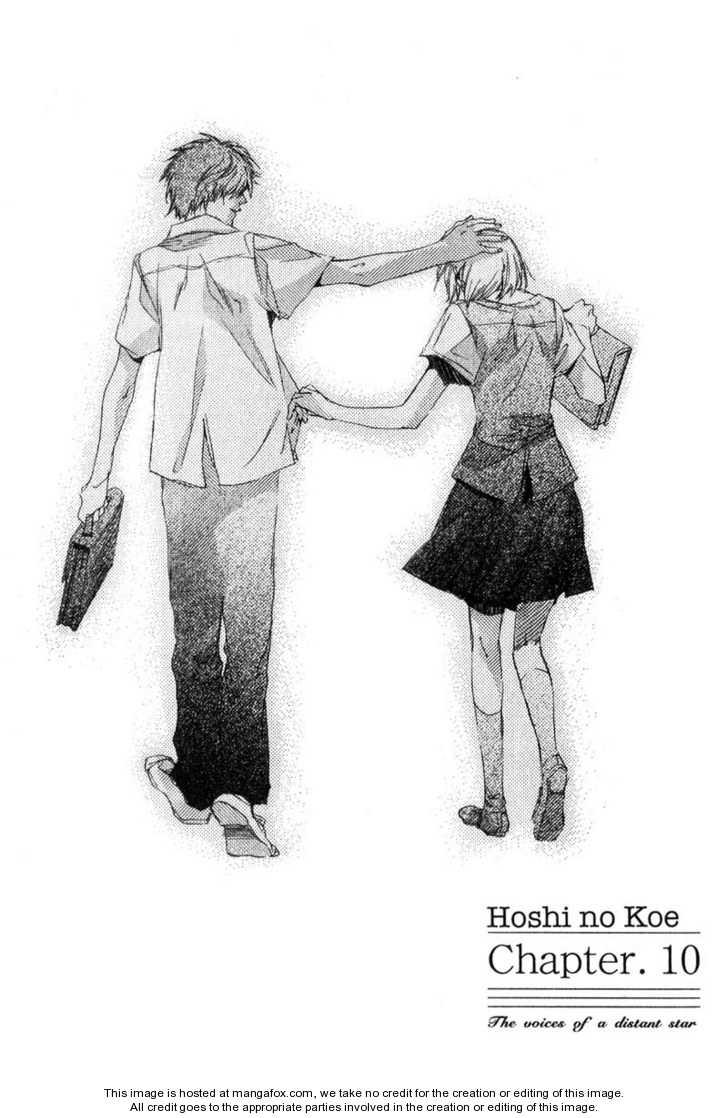 Hoshi no Koe 10 Page 1