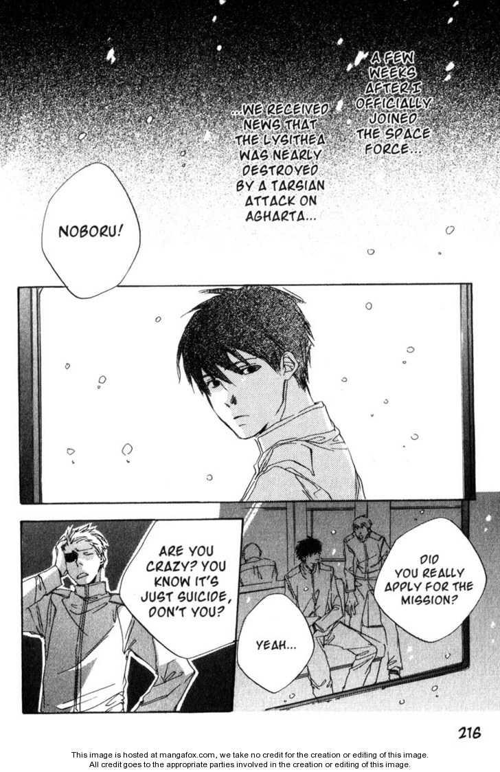 Hoshi no Koe 10 Page 2