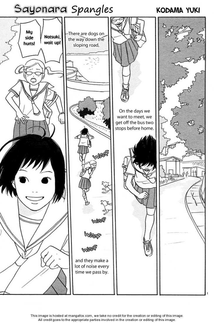 Hikari no Umi 1 Page 2