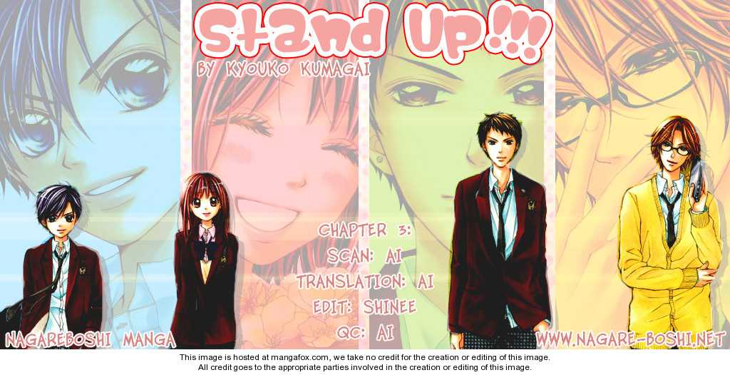 Stand Up!!!!  (KUMAGAI Kyoko) 3 Page 1
