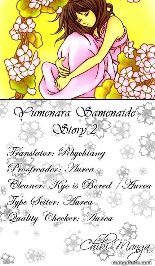 Yumenara Samenaide 2 Page 1