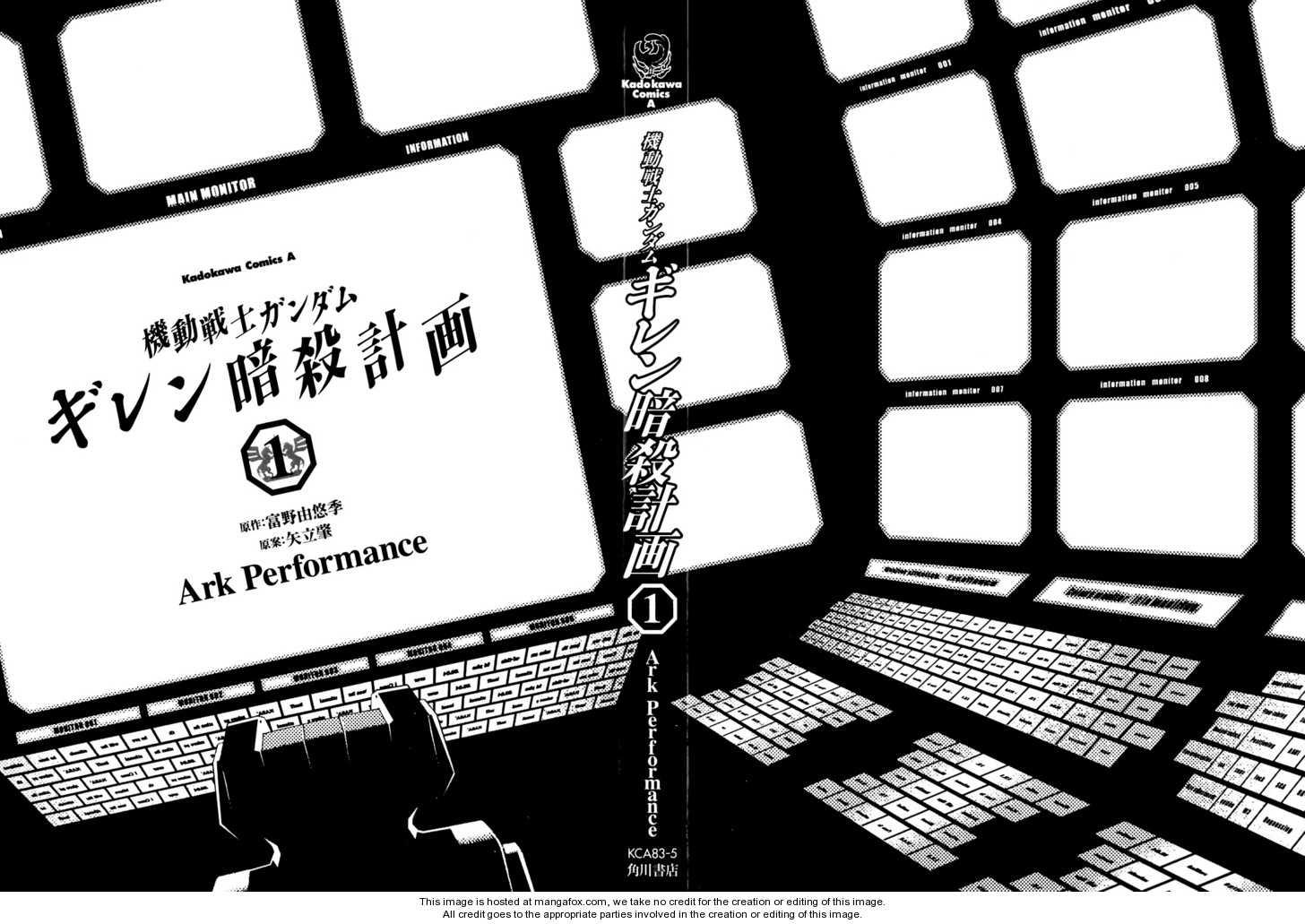 Kidou Senshi Gundam: Giren Ansatsu Keikaku 0 Page 2