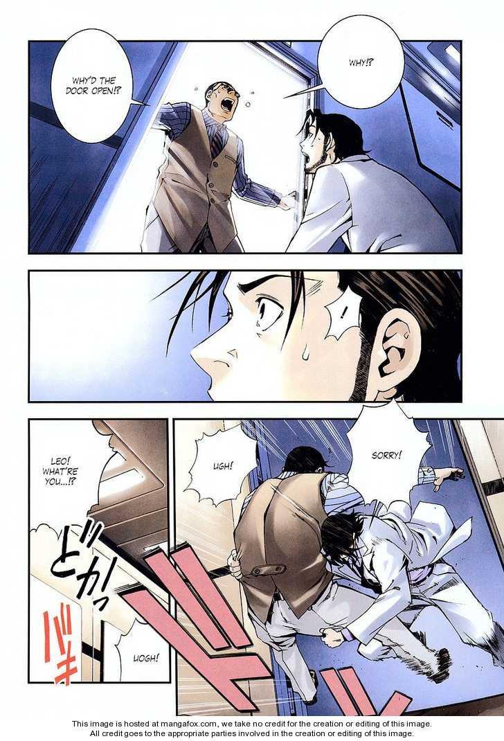 Kidou Senshi Gundam: Giren Ansatsu Keikaku 12 Page 2