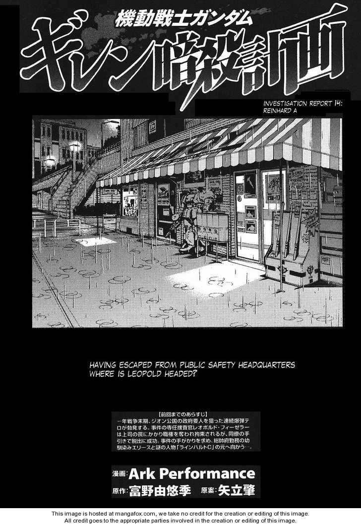 Kidou Senshi Gundam: Giren Ansatsu Keikaku 14 Page 1