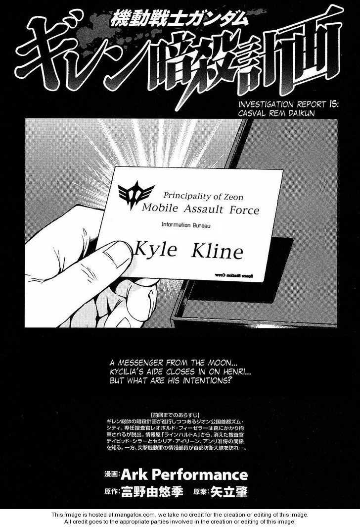 Kidou Senshi Gundam: Giren Ansatsu Keikaku 15 Page 1