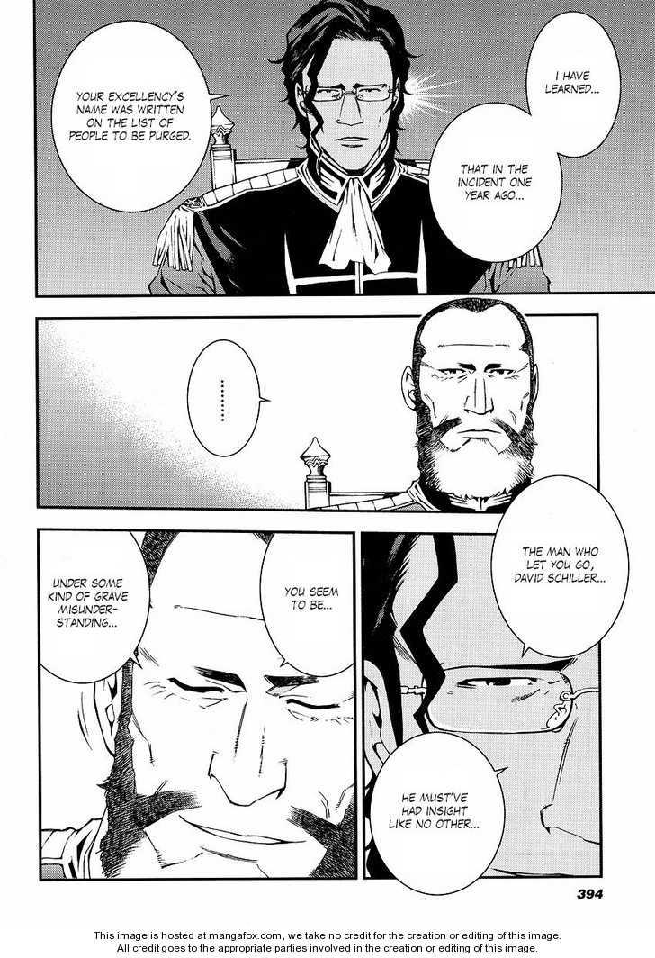 Kidou Senshi Gundam: Giren Ansatsu Keikaku 15 Page 2