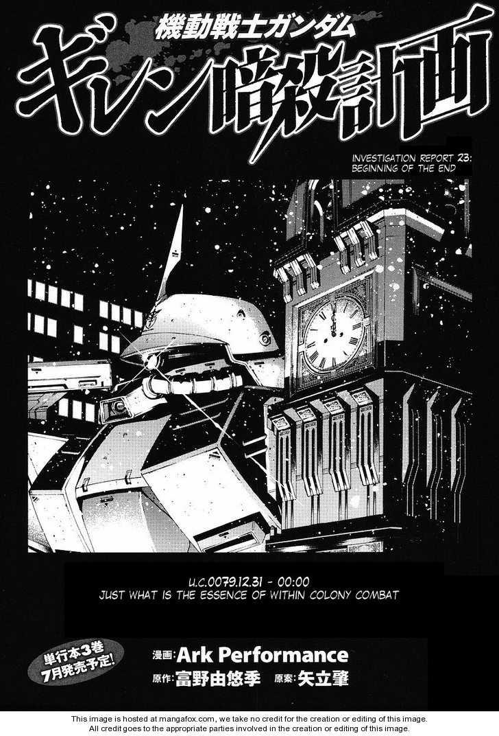 Kidou Senshi Gundam: Giren Ansatsu Keikaku 23 Page 1