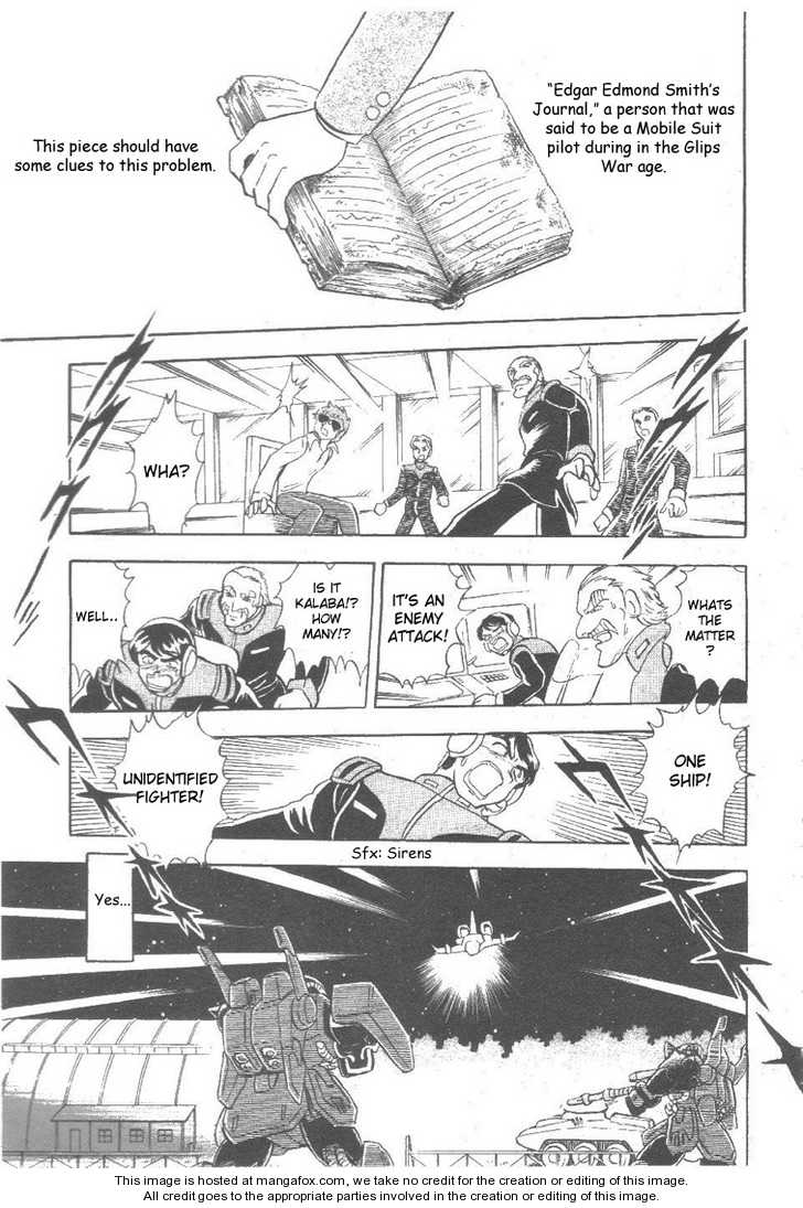 Kidou Senshi Zeta Gundam 1/2 1 Page 3