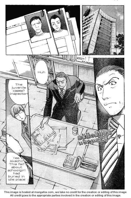 Kindaichi Shounen no Jikenbo - Kenmochi Keibu no Satsujin 1 Page 3