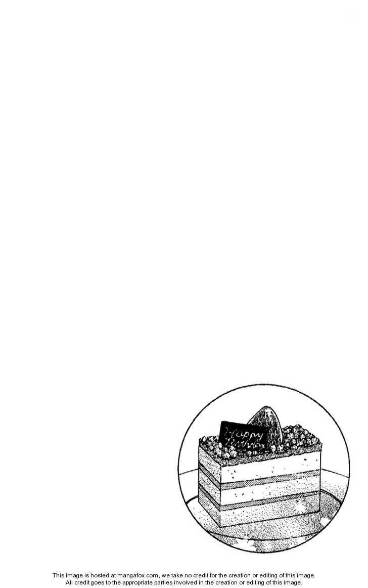 Ootari Gakuen Shikkoubu 4 Page 2