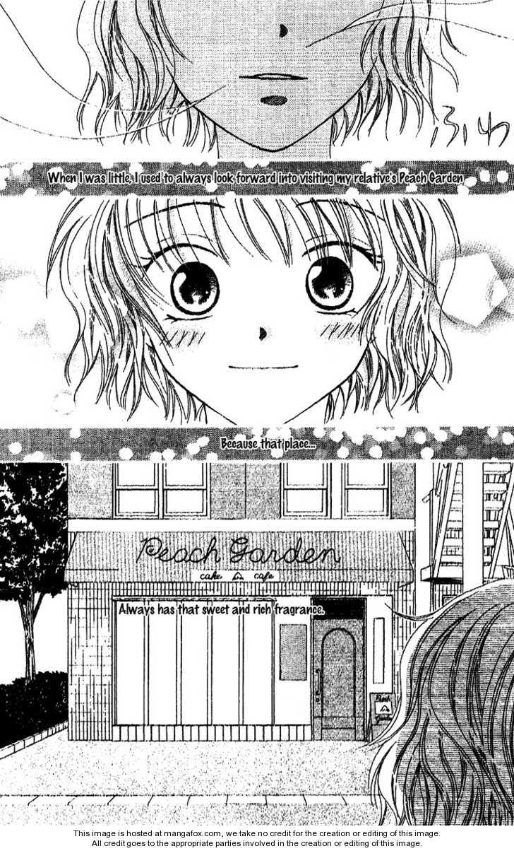 Ootari Gakuen Shikkoubu 4 Page 3