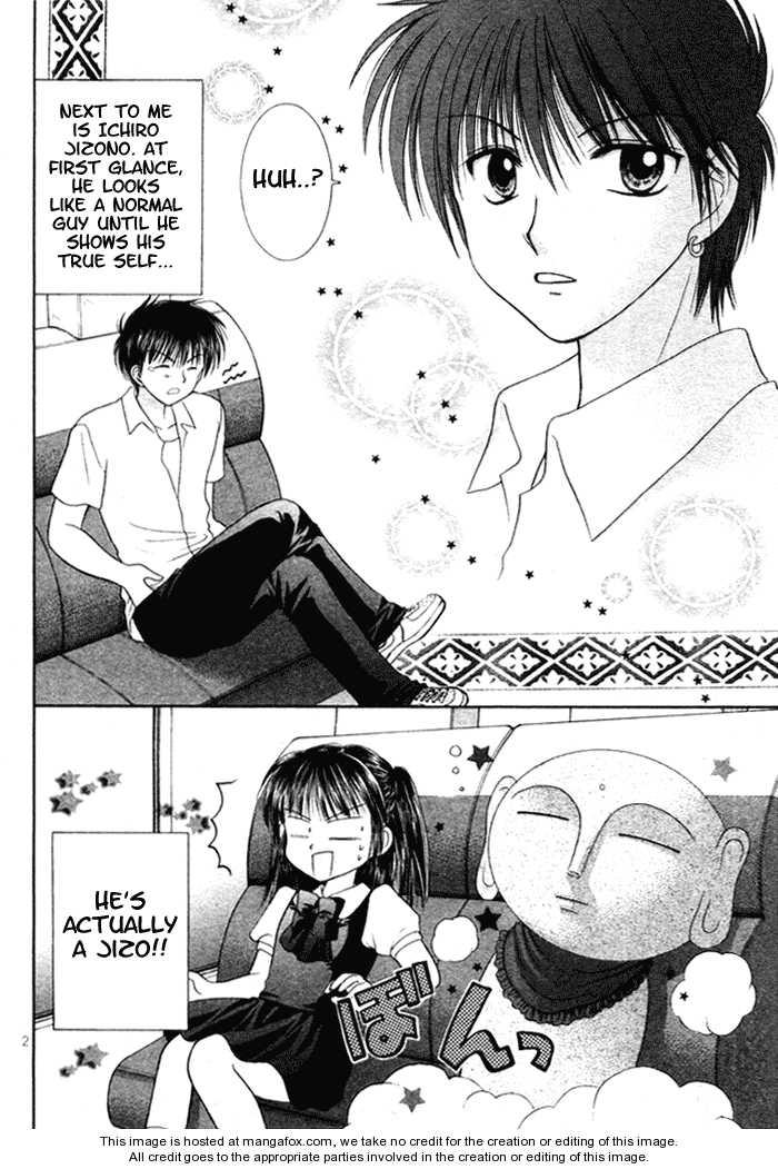Ojiizoo Quest 1 Page 4