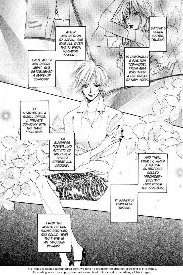 Junjou Renbo 0 Page 2