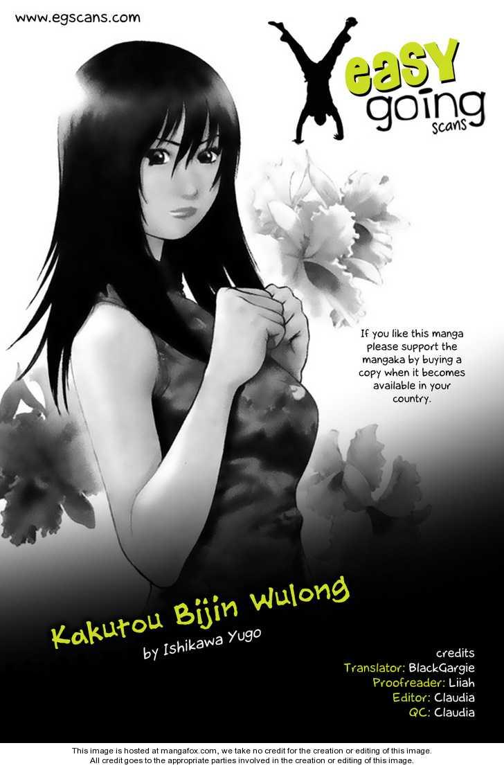 Kakutou Bijin Wulong 3 Page 1