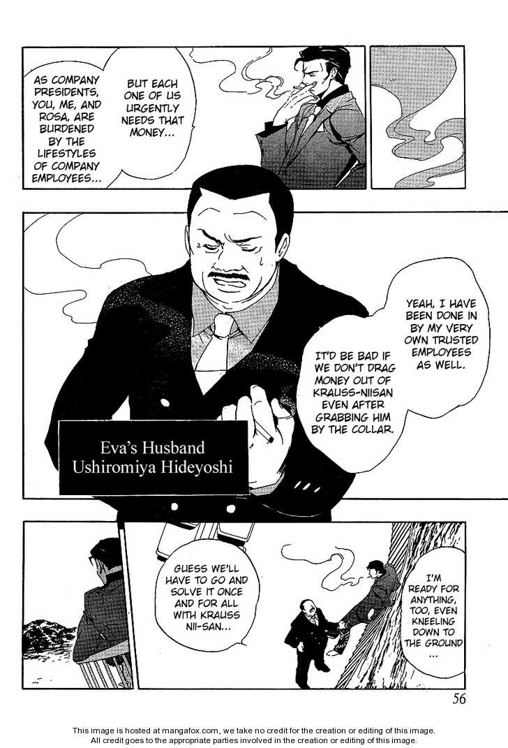 Umineko no Naku Koro ni Episode 3: Banquet of the Golden Witch 2 Page 2