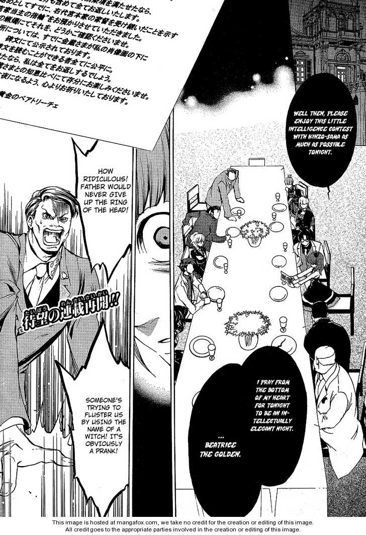 Umineko no Naku Koro ni Episode 3: Banquet of the Golden Witch 4 Page 3