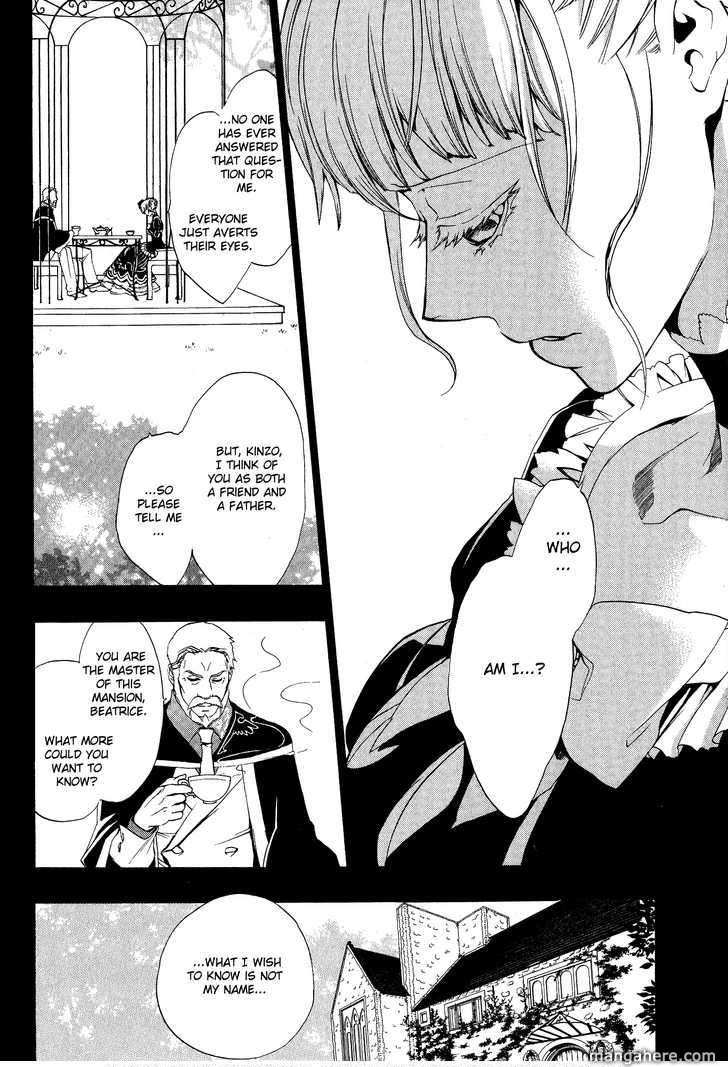 Umineko no Naku Koro ni Episode 3: Banquet of the Golden Witch 6 Page 3