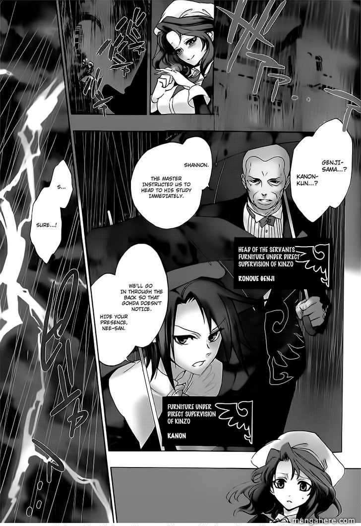Umineko no Naku Koro ni Episode 3: Banquet of the Golden Witch 7 Page 1