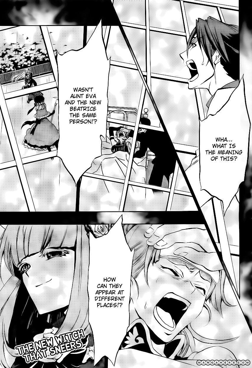 Umineko no Naku Koro ni Episode 3: Banquet of the Golden Witch 12 Page 1