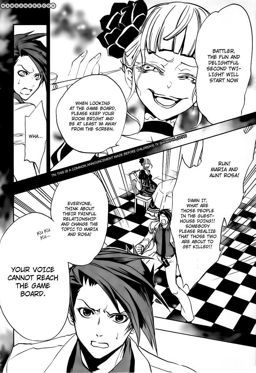 Umineko no Naku Koro ni Episode 3: Banquet of the Golden Witch 12 Page 2