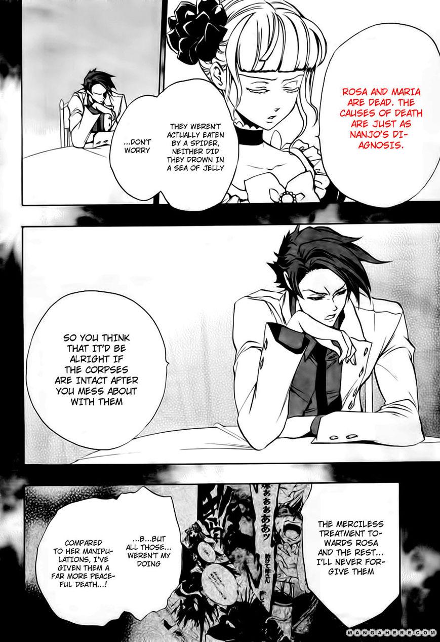Umineko no Naku Koro ni Episode 3: Banquet of the Golden Witch 13 Page 3