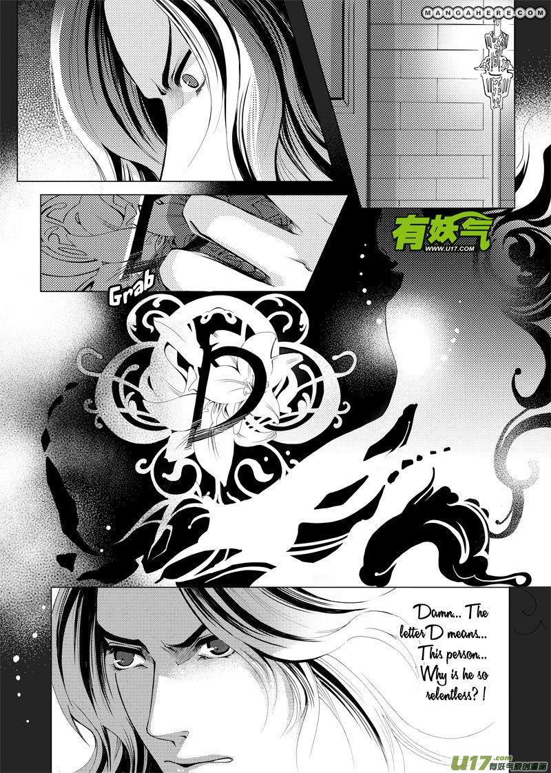 Xue Ye Zhi Cheng 3 Page 2