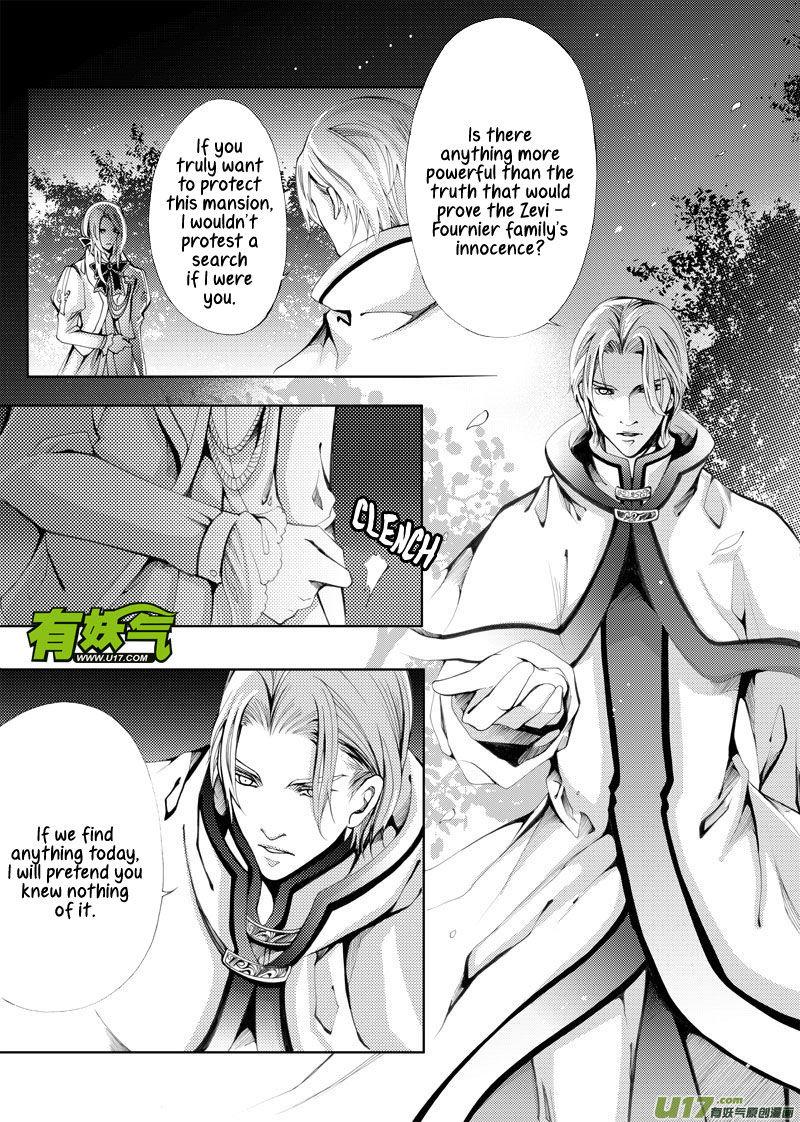 Xue Ye Zhi Cheng 10 Page 2
