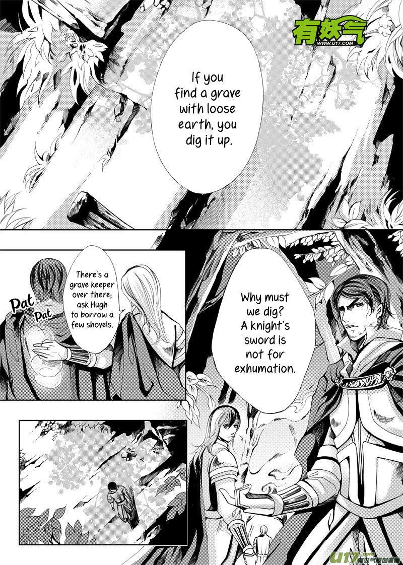 Xue Ye Zhi Cheng 14 Page 2