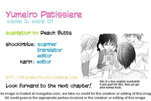 Yumeiro Patissiere 7.1 Page 1