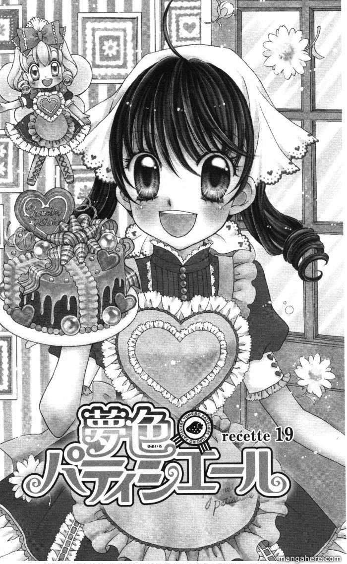 Yumeiro Patissiere 19 Page 2