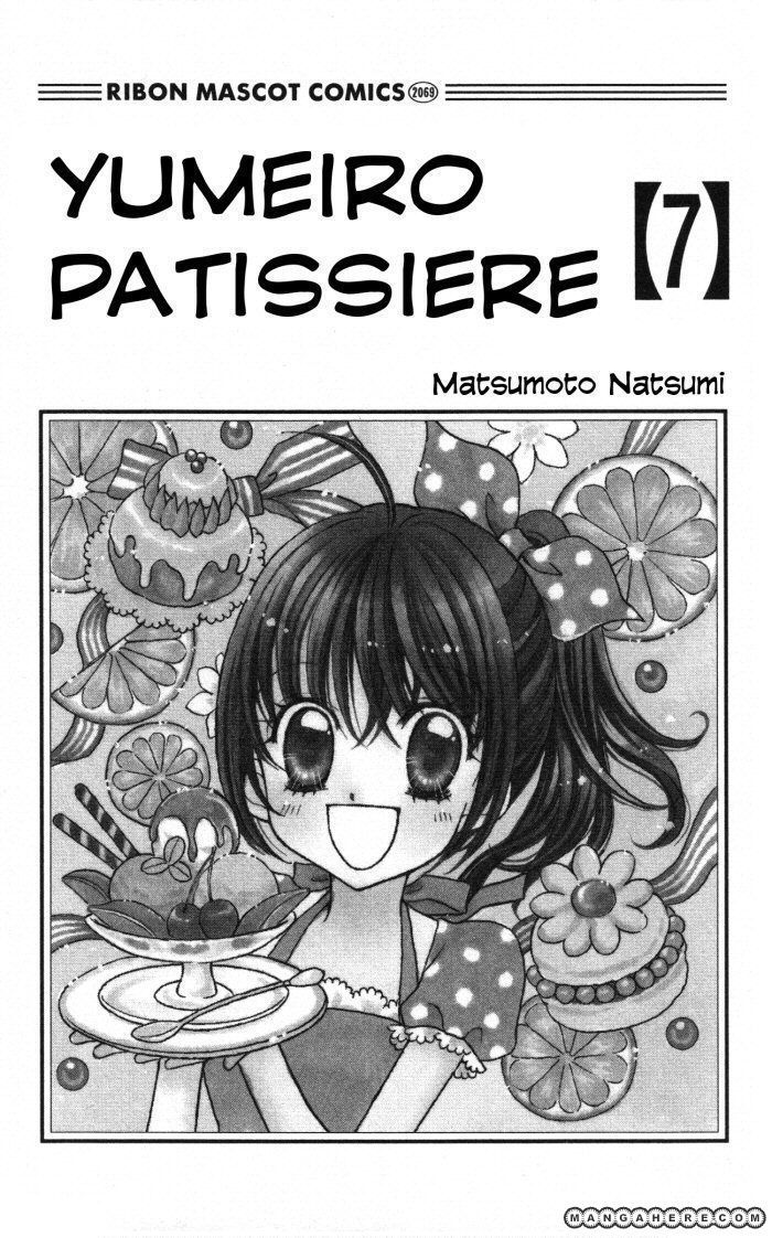 Yumeiro Patissiere 21 Page 2