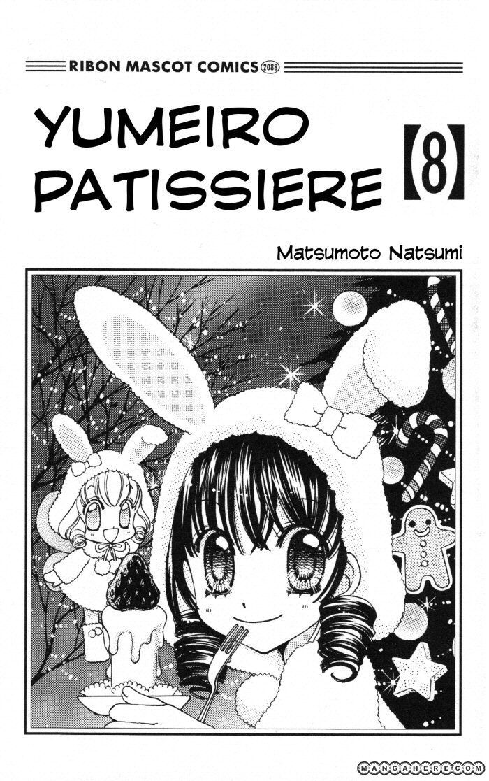 Yumeiro Patissiere 24 Page 2
