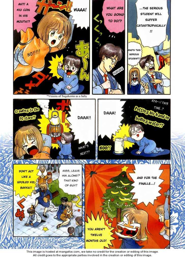 God Save the Sugekoma-kun! 7 Page 4