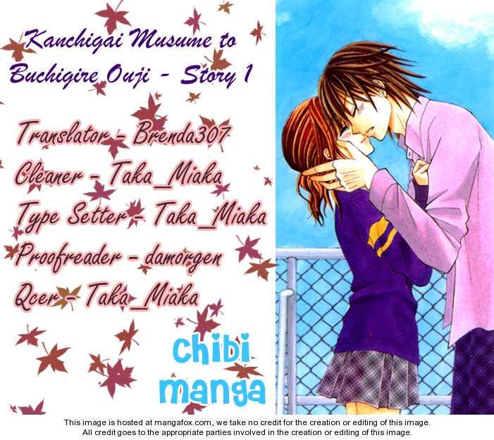 Kanchigai Musume to Buchigire Ouji 1 Page 1