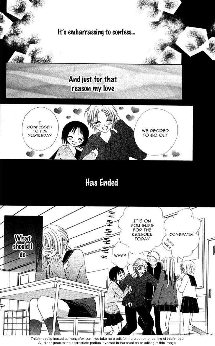 Kanchigai Musume to Buchigire Ouji 2 Page 3