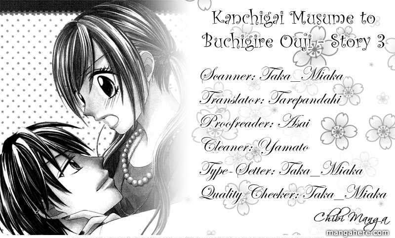 Kanchigai Musume to Buchigire Ouji 3 Page 1